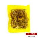 煎餅屋仙七 半熟カレーせん 80g×12袋セット(ケース販売) / カレー煎餅 カレー味 国産米使用