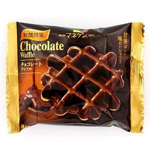 冬季限定 マネケン チョコレートワッフル 1個