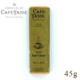 Cafe-tasse カフェタッセ 紅茶アールグレイ ビターチョコレート 45g