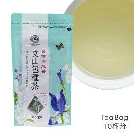 久順銘茶 文山包種茶 ぶんざんほうしゅ ティーバッグ 2g×10P 台湾茶
