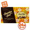 送料無料 ハワイアンホースト マカデミアナッツチョコレート ティアラ アイランドマックス 5oz 142g×24個セット