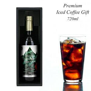 送料無料 プレミアムアイスコーヒーギフト エメラルドマウンテン 無糖 720ml 瓶詰 専用ギフト箱入 ビン 高級 リキッド プレゼント 贈り物 贈答品 お礼 ご挨拶 おもたせ