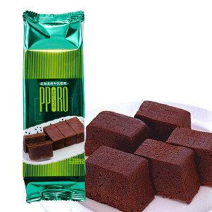 ラグノオ ポロショコラ 北海道産牛乳使用