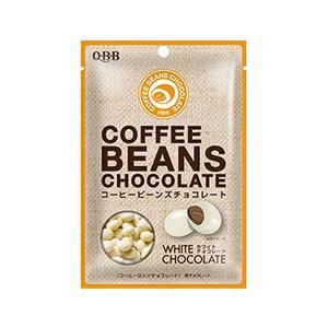 QBB コーヒービーンズ ホワイトチョコ 55g コーヒー豆入りチョコレート