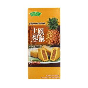 竹葉堂 台湾名産 土鳳梨酥 パイナップルケーキ 180g 個包装6個入