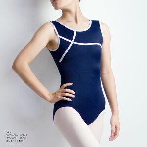 (子供XL〜大人サイズ) スタイリッシュコレクション タンクレオタードP10【日本製 バレエ 新体操 社交ダンス かっこいい ジュニア 動きやすい 白 黒 ホワイト ブラック 練習着 無地 レッスンウ