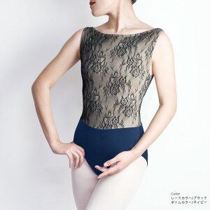 (子供XS〜Lサイズ) プロフェッショナルコレクション タンクレオタードC05【日本製 バレエ 社交ダンス ダンス キッズ レース 白 黒 ホワイト ブラック ピンク ベージュ かっこいい 動きやすい