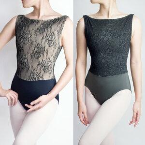 (子供XL〜大人サイズ) プロフェッショナルコレクション タンクレオタードC06【日本製 バレエ ダンス 社交ダンス レース 白黒ホワイト ブラック ピンク ベージュかっこいい 動きやすい 練習着