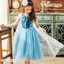 【送料無料】楽天ランキング1位獲得! 子供ドレス ワンピース プリンセス 子供 ドレス キッズ コスプレ プレゼント 人…