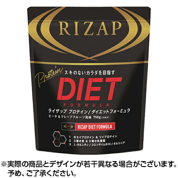 RIZAP プロテイン ダイエット フォーミュラ 750g ピーチ&グレープフルーツ風味