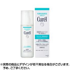 キュレル 化粧水 III とてもしっとり 150mL 化粧水3 Curel