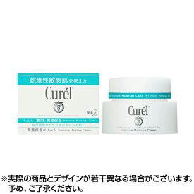 【ポイント10倍】キュレル 潤浸保湿フェイスクリーム 40g Curel
