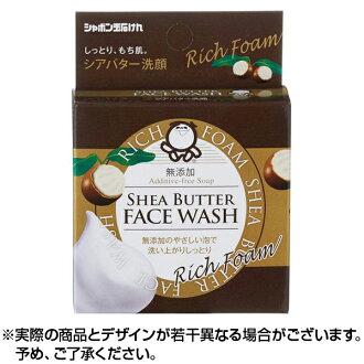 Shabondama Soap shea butter face-wash soap (60 g) soap