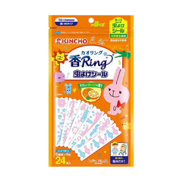 香リング 虫よけシール ゆるあにまる 24枚 香Ring カオリング 【ネコポス送料267円】
