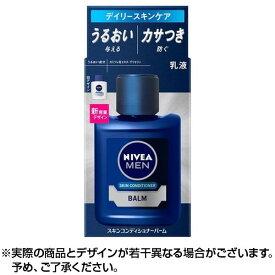 ニベアメン NIVEA MEN スキンコンディショナーバーム 110ml 乾燥 かさつき 乳液 予防 ベタつかない ヒリヒリしない