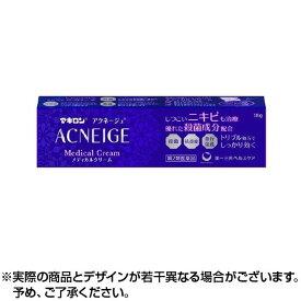 【P5倍】【第2類医薬品】マキロン アクネージュ メディカルクリーム 18g