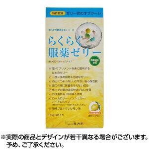 【GW中ポイントUP】龍角散 らくらく服薬ゼリー スティックタイプ 25g×6本