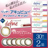 1day acuvue define moist johnson 1 day color contact Colored Contact Lens [1Box 30pc×2boxs]