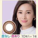1-eyecoffret-c1