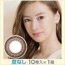 1 eyecoffret nasi c1