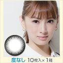 1 eyecoffret nasi c3