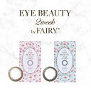 5 eyebeauty