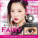 5-fairy1n-c2-ari