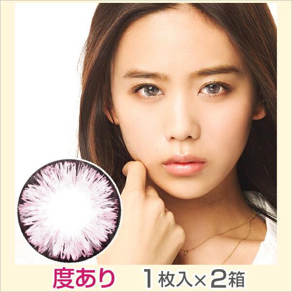 ◆クオーレ Fresco(フレスコ) 14.0mm/アイスピンク 度あり カラコン 1ヶ月交換1枚入×2| カラコン ピンク カラコン 桃