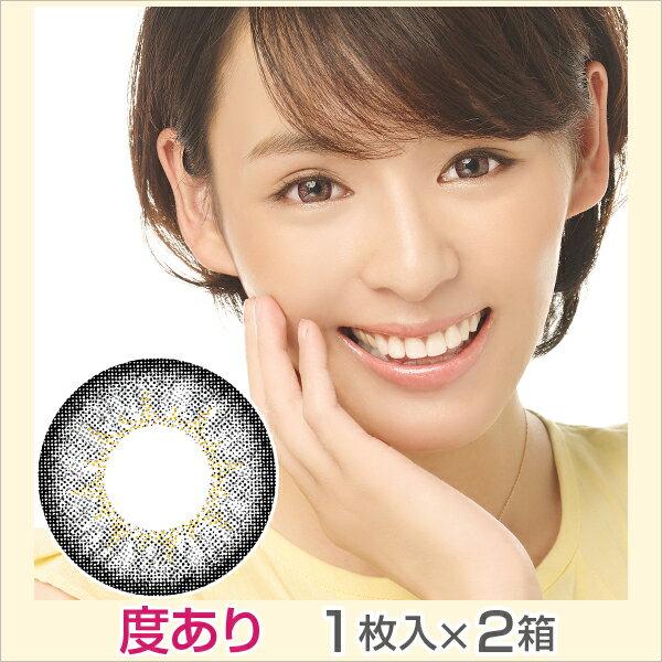 ◆クオーレ Regina(レジーナ) 14.5mm/レジーナグレー 度あり カラコン 1ヶ月交換1枚入×2箱| カラコン グレー カラコン 灰色