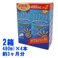 コンプリートダブルモイストダブルパック(480ml×2)×2箱洗浄消毒保存液コンタクトレンズケア用品