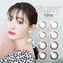 5 fairy1day 2