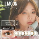 5-lilmoon1m-2