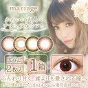 5-mariage1m