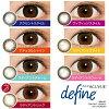 ワンデーアキュビューディファインモイスト six set (アキュビュー / D Fine / Moi strike / accent / natural shine / vivid style / colored contact lens / prescription unnecessary) circle lens