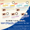 1day acuvue define moist johnson 1 day color contact Colored Contact Lens [1Box 30pc×4boxs]