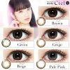 Neo Sight 1day Ciel UV one day Color Contact Lens Nana Komatsu [1 Box 30 pcs] / Daily Disposal 1Day Disposable Colored Contact Lens DIA14.2mm
