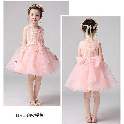 蝶結び花飾り子供ドレスピンク150