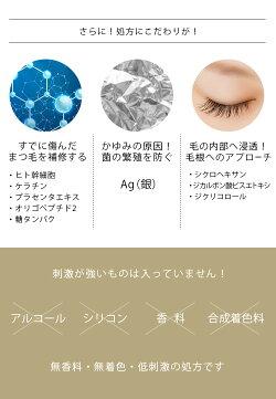 まつげエクステ美容液まつ毛美容液マツエクGLAMORIZE-EYELASHGRSERUM6gキャピシルキャピキシルアルコール不使用プランクトンエキスヒアルロン酸配合艶やかコシデリケートヒルコスまつ毛エクステ(メール便可)