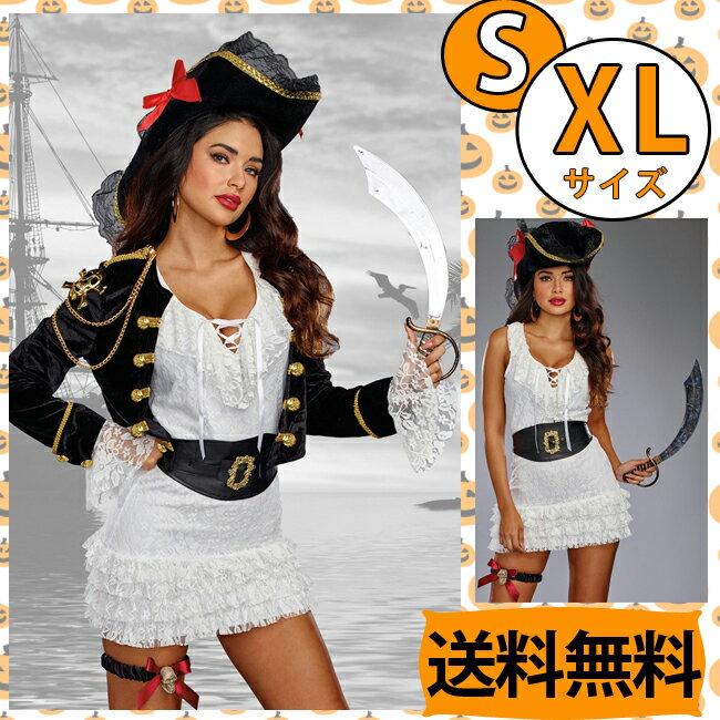 女海賊コスチューム