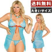 【大きいサイズ】彩かなブルーメッシュ&胸元豪華刺繍サテンリボンのセンタースリット入りベビードールとGストリングパンティー
