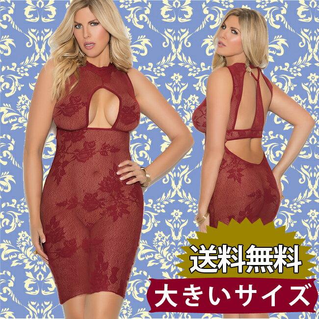 【大きいサイズ】大きな胸元と背中のレース素材のセクシーミニドレス