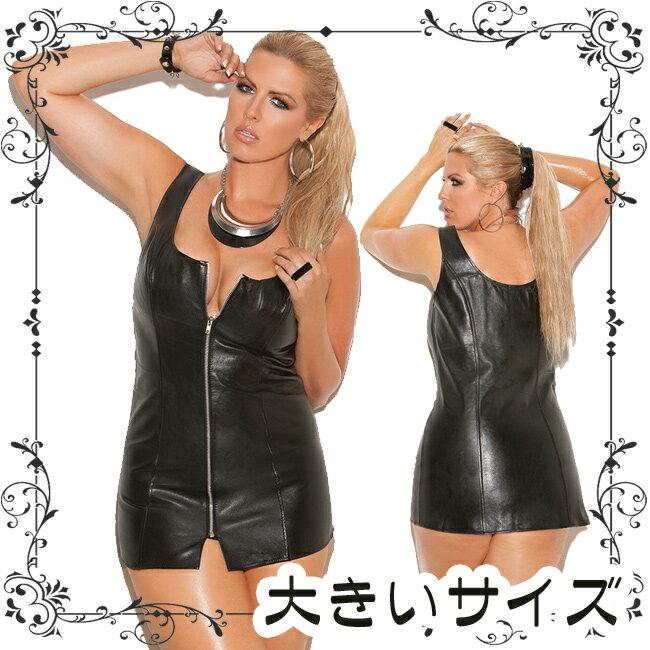 【大きいサイズ】フロントジッパー レザーミニドレス【コンビニ受取対応商品】