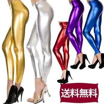 【送料無料】メタリック素材のレギンス/スパッツ