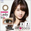 Re coco 日抛  1盒10片装 recoco 1day contact lenses  Re coco