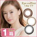 1 eyecoffret