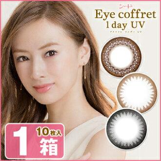 SEED Eyecoffret 1day UV 10片装  实瞳 可芙蕾 日抛
