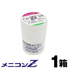 メニコンZ Menicon Z 1枚入×1箱   ハードコンタクトレンズ ハードコンタクト ハード コンタクト美尼康 目立康 RGP 高透气性 硬鏡片 hard contact lens