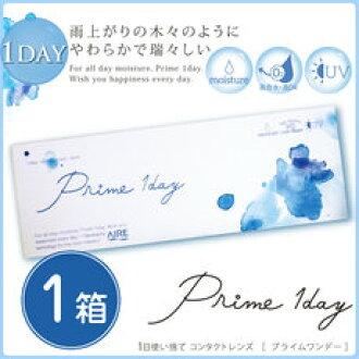 【隐形眼镜日抛】Prime 1day 1盒30片装 含水量:58%