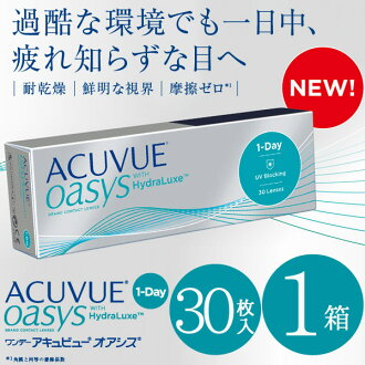 ACUVUE OASYS 1-Day   欧舒适 隐形眼镜 日抛 美瞳 contact lens 1 day acuvue