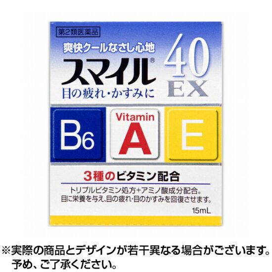 微笑40EX 15ml眼藥水疲勞的眼睛獅王眼睛藥水smile40EX水滴眼內充填用液體15ml清涼日本眼睛藥水眼睛藥水 Angel Drug